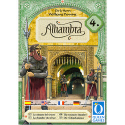 Alhambra: The Treasure Chamber