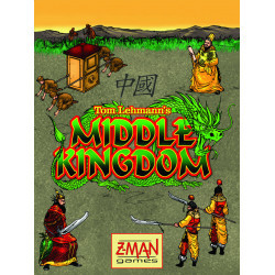 [Damaged] Middle Kingdom